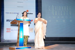 Ability Foundation Award Function