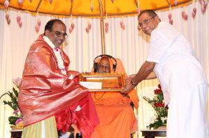 Arsha Kala Bhooshanam Award Function